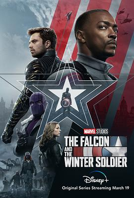 猎鹰与冬兵 Falcon & Winter Soldier(2021)